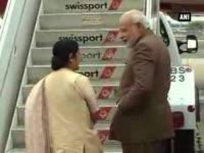 News video: Narendra Modi leaves for Washington DC